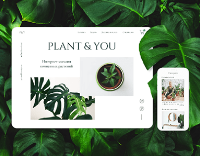 Website redesign for plant store