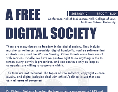 A Free Digital Society Poster