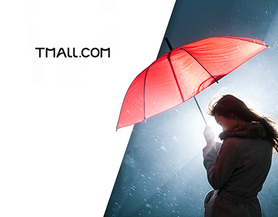 First shot TMALL + Film