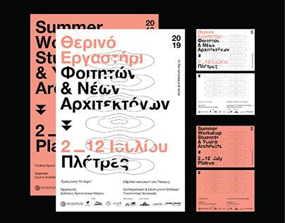 Summer Workshop - Cyprus Architects Association