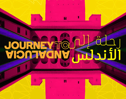 identity of 'Journey to Andalucia'