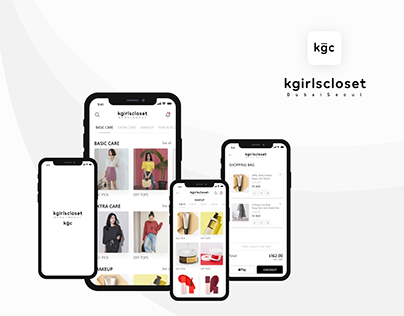 kgirlscloset Mobile App