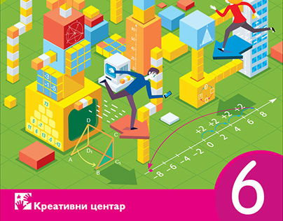 Cover Textbook Illustrations/ Kreativni centar