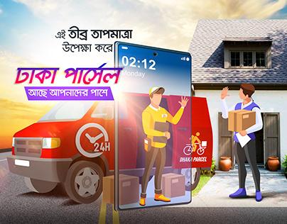 Dhaka Parcel Branding Some Design