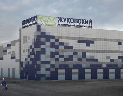 Аэропорт Жуковский. Грузовой терминал