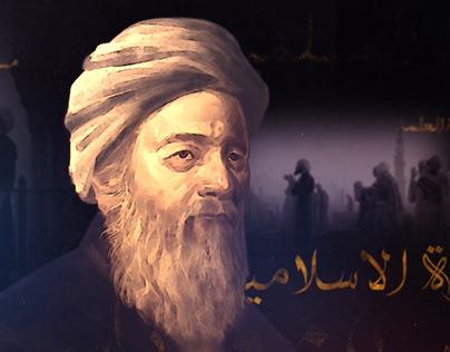 Muslim Scholars Promo