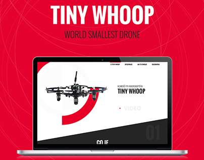 World smallest drone - TINY WHOOP