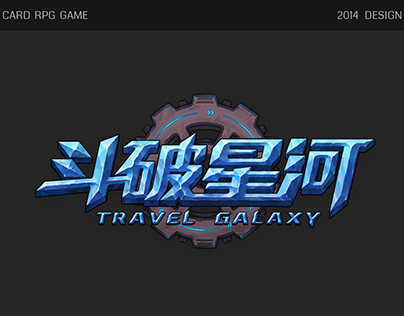 TRAVEL GALAXY
