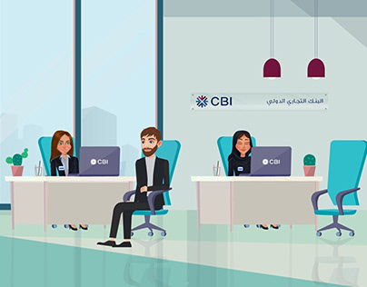 CBI Bank Animation
