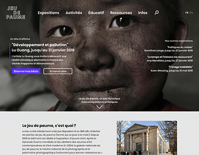 Refonte Site Web Jeu de paume - exposition Lu Guang