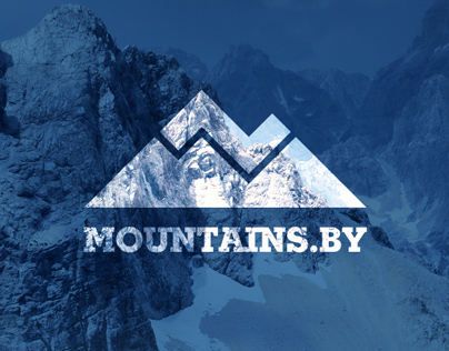 Mountain adventures site and logo