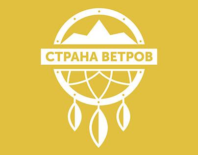 """Logo """"Страна Ветров"""""""