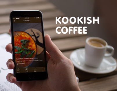 coffee shops and mobile apps The starbucks® app for android™ now includes mobile order & pay, so you'll always have time for a starbucks run you can also tip your barista, shake to pay, identify the songs playing in our stores, and save them to a playlist on spotify.