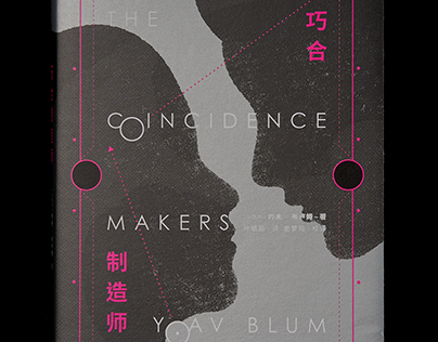 THE COINCIDENCE MAKERS