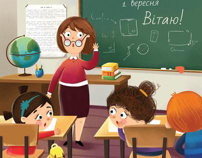 Illustrations for children journal