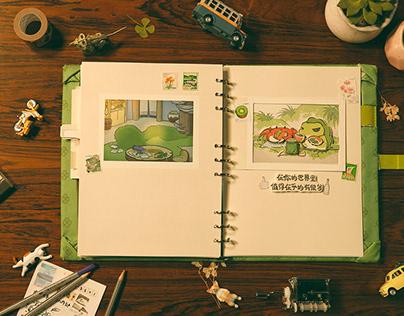 立体书/Book of Travel Frog/Reassure those who care about U