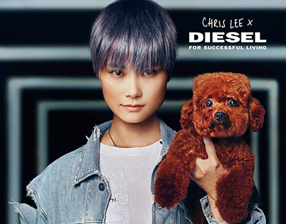 Chris Lee x DIESEL