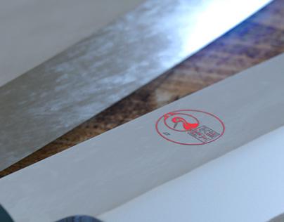 ナイフナイフ