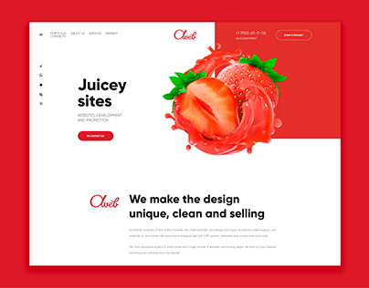 Juicey Site | Landing Page Redesign