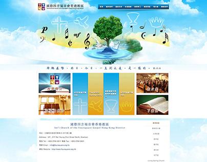 Foursquare HK - Church Web Design Hong Kong