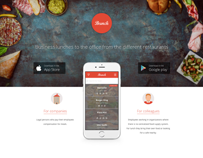 Bunch - Landing Page