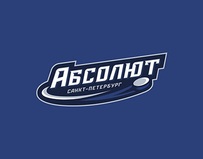 Absolute (Ice hockey team)