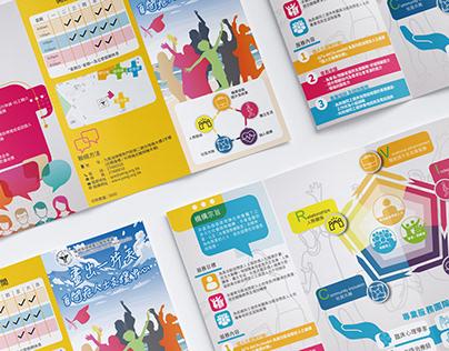 Centre Leaflet EDM for NGO