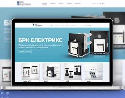"""Интернет-магазин """"БРК ЭЛЕКТРИКС"""""""