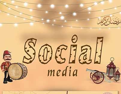 Social Media. Ramdan project