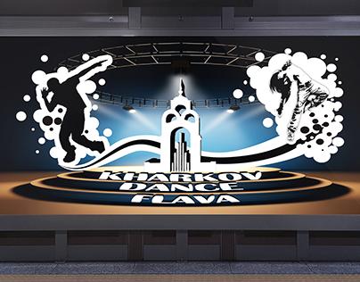 """Баннер и дипломы для турнира: """"KHARKOV DANCE FLAVA"""""""
