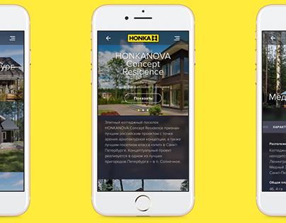 Honka Website Mobile Version 2016
