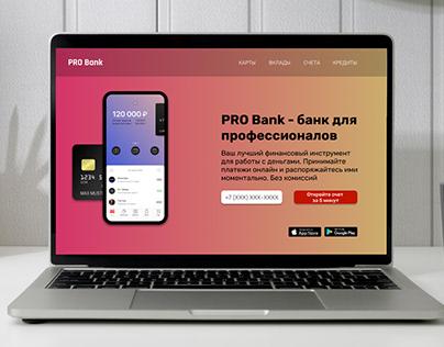 PRO Bank Landing Page