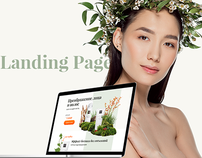 Landing Page Beauty Complex