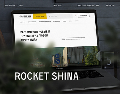 Rocket Shina