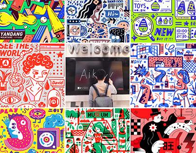 Art vs Artist 2018