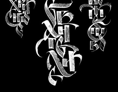 Cyrillic Calligraphy #1