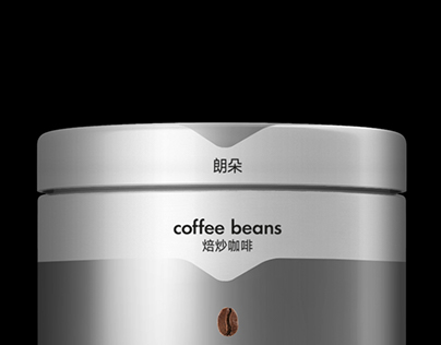 Lento RTD coffee beans packaging