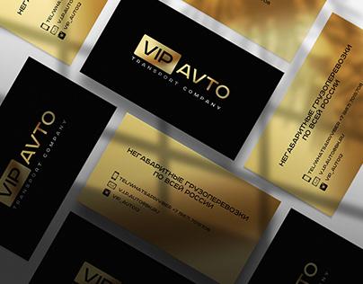 Визитка для Vip Avto