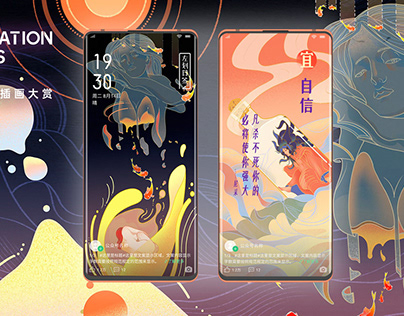 WALLPAPER | ILLUSTRATION AWARDS 2020