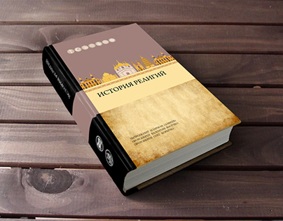 Book cover design. History of religions