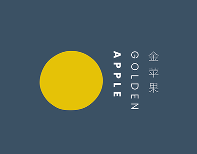 Golden Apple — Logo