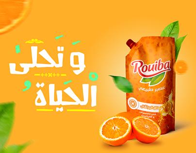 Rouiba - Juice Bag Packaging