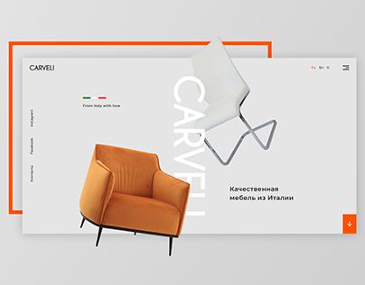 Landing page Furniture / Лендинг мебель