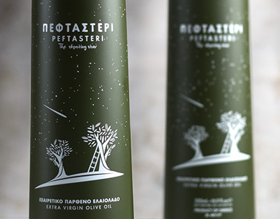 Peftasteri Olive Oil - The shooting star