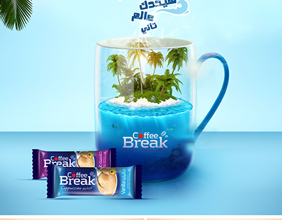 Coffee Break Digital-Ads-Vol3