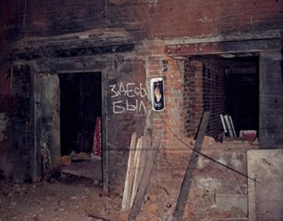 Burn was here