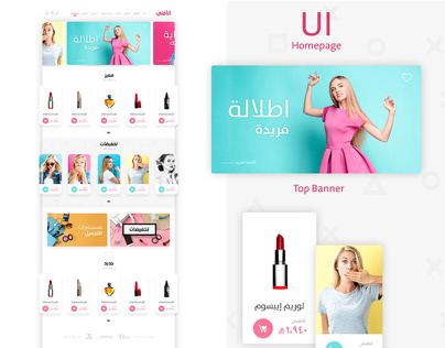 My Elegance Online store - UI/UX