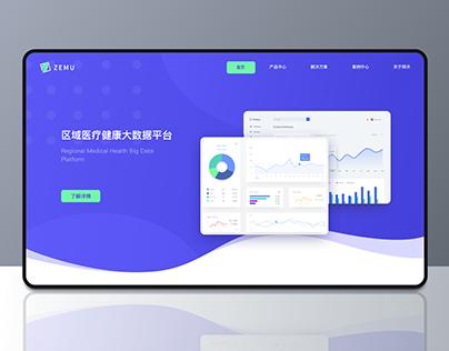 ZEMU official website design