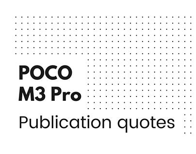 Poco M3 Pro Publication quotes