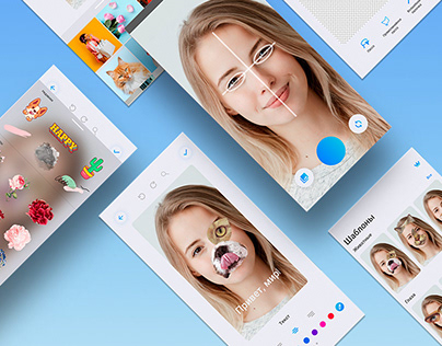 Facelime App design/branding